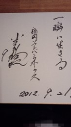 Img_20120922_004601